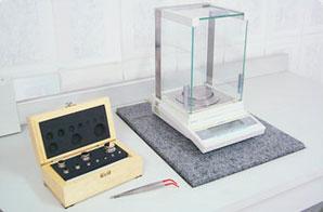 Calibração de balanças de precisão