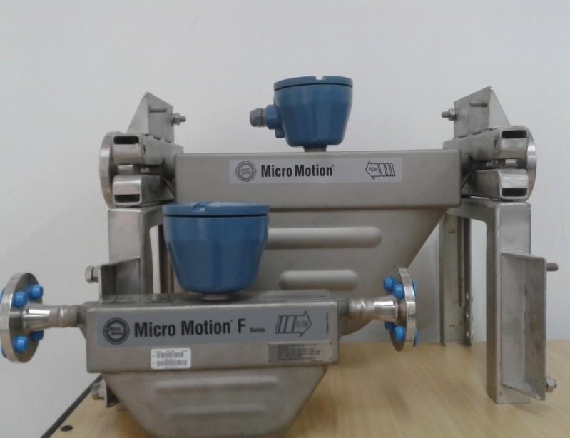 Medidor de vazão de água
